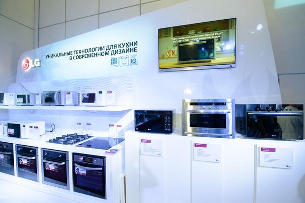 Фото №4 - 5 июня компания LG представила более экологичную и современную линейку бытовой техники