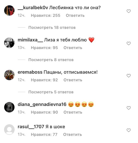 Фото №2 - Контент 18+: Рената Ри и Лиза Василенко поцеловались в новом видео