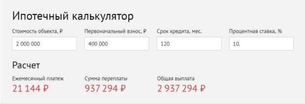 дебетовая карта хоум кредит банк