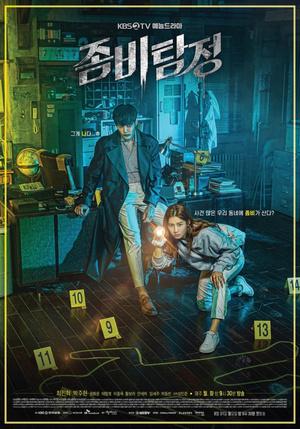 Фото №1 - «Сказка о кумихо» и «Зомби-детектив»: две новые фэнтези-дорамы, которые просто нельзя пропустить