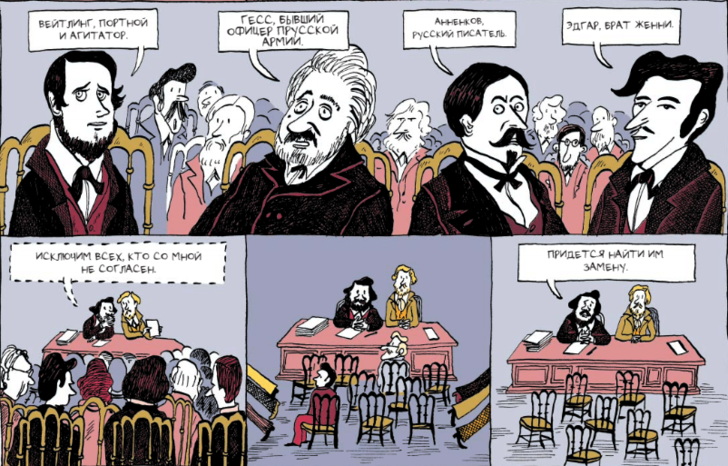 Фото №13 - Карл Маркс: есть ли жизнь до «Капитала»