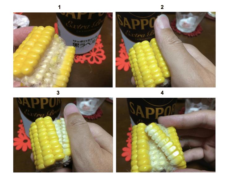 Фото №2 - Японский способ есть кукурузу