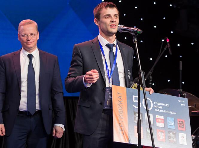 Фото №13 - Как превратить стартап в успешный бизнес: учимся у лучших российских предпринимателей