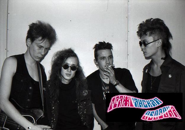 Фото №8 - 13 историй о том, как были придуманы названия отечественных рок-групп