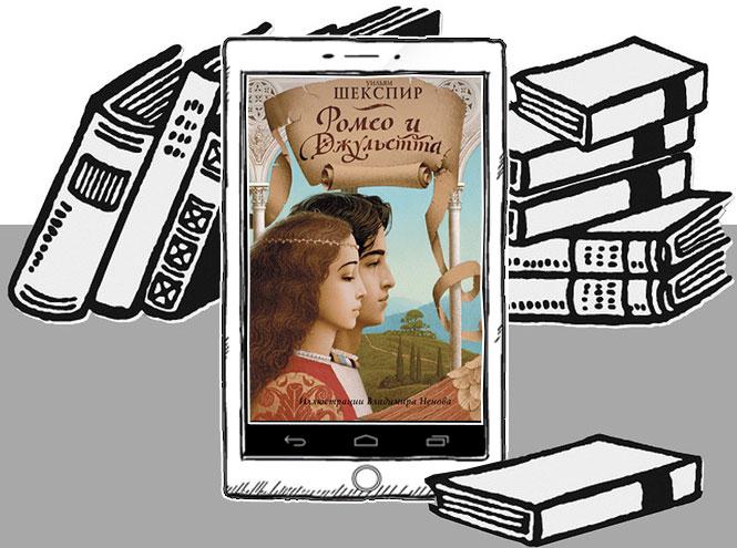 Фото №7 - 10 книг для поколения Z