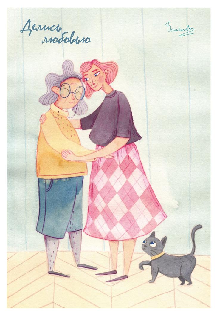 Фото №1 - Добрые открытки от фонда «Гольфстрим»