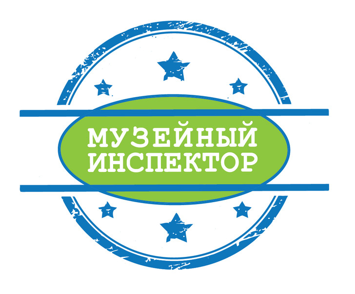 """Фото №1 - """"Вокруг света"""" поддержит проект """"Музейный инспектор"""""""