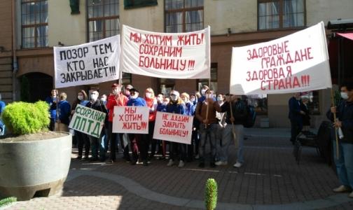 Фото №1 - Петербуржцы с туберкулезом добрались до комитета по здравоохранению