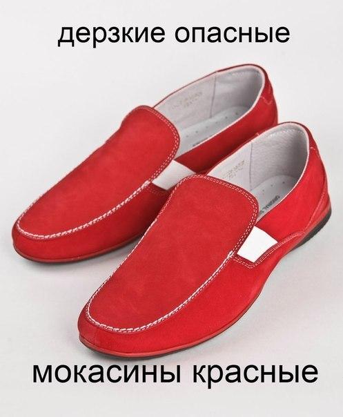 Фото №13 - Пять видов обуви, которую называли уродской, но всё равно массово носили