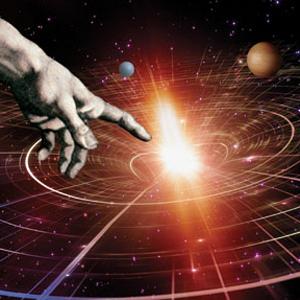 Фото №1 - Пуп Вселенной