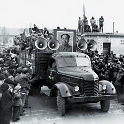 Фото №2 - Мао на войне с культурой
