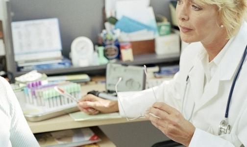 Фото №1 - Минздрав изменил сроки ожидания МРТ и приема в поликлинике