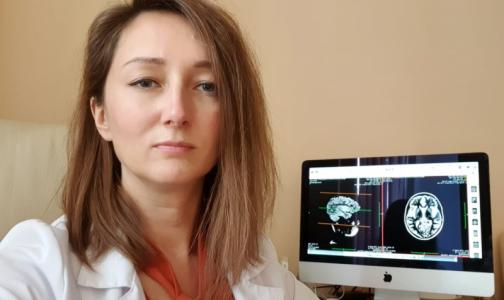 Фото №1 - «Нельзя терять главный ресурс – время». Как пациентам с рассеянным склерозом получить бесплатную помощь в Петербурге в 2021 году