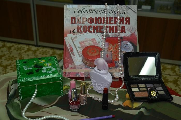 Волгоград, библионочь 2016, библиотека Горького, акция