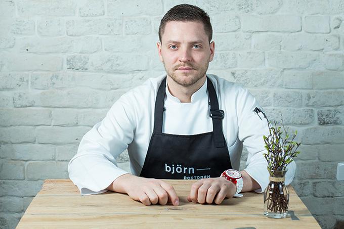 Станислав Песоцкий, шеф-повар ресторана Björn