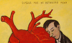 Выставки современной живописи в феврале