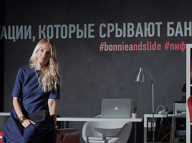 Фото №7 - Светлана Фирсова: успех с первого слайда