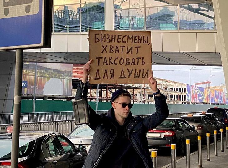 Фото №1 - 10 самых смешных фото из инстаграм-аккаунта «Парень с плакатом»