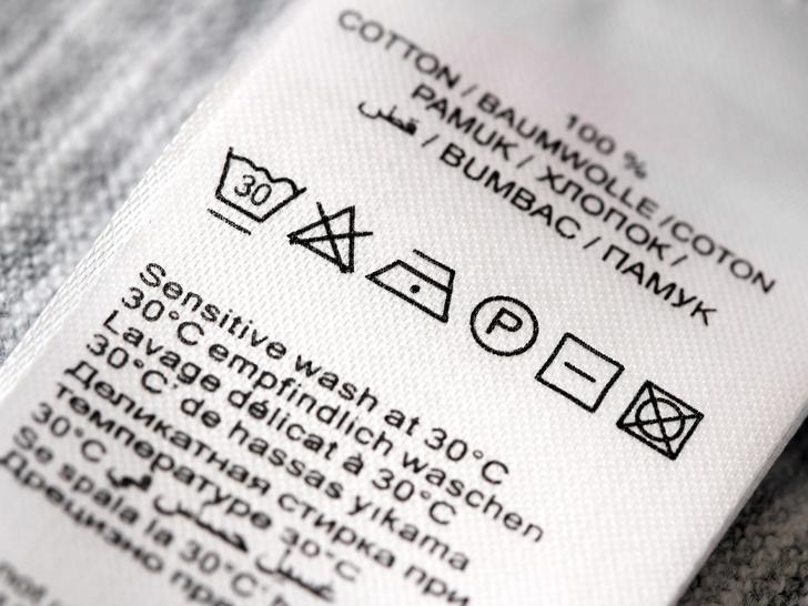Фото №2 - Азбука одежды: самые популярные символы на этикетках и что они означают