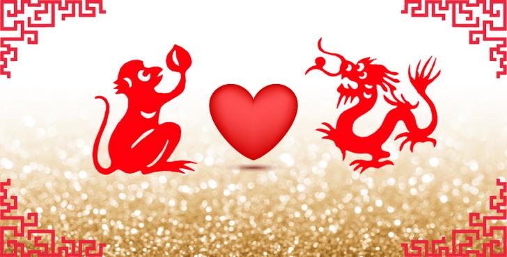 Фото №6 - Любовь по китайскому гороскопу: с кем тебе суждено быть вместе? 😍