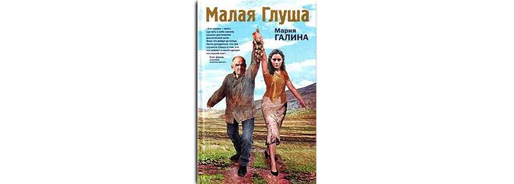 Фото №3 - Бомбически рекомендую! Шамиль Идиатуллин советует 10 самых страшных книг