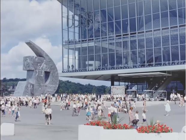 Фото №1 - Видео из советского павильона на Всемирной выставке 1967 года в Монреале