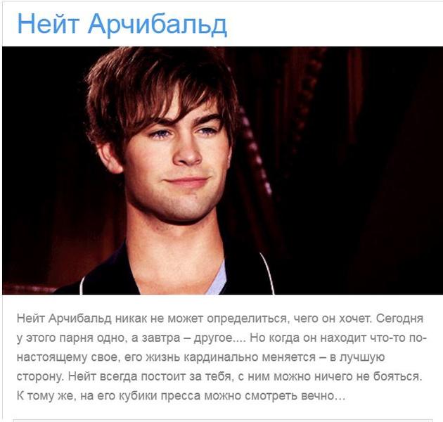 Фото №5 - Friday Fun: Редакция Elle Girl проходит тесты на сайте ElleGirl.ru