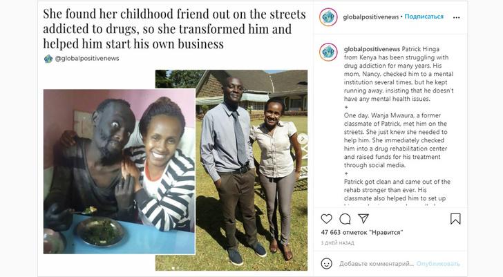 Женщина узнала в бездомном одноклассника и помогла ему стать бизнесменом