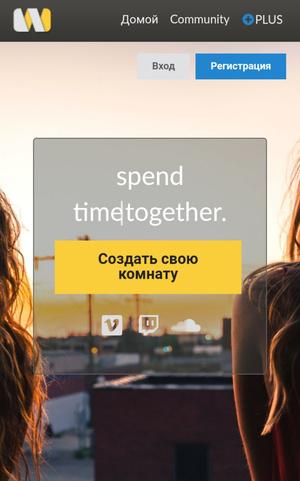 Фото №8 - Друзья по онлайну: сайты и приложения, которые позволят общаться на расстоянии