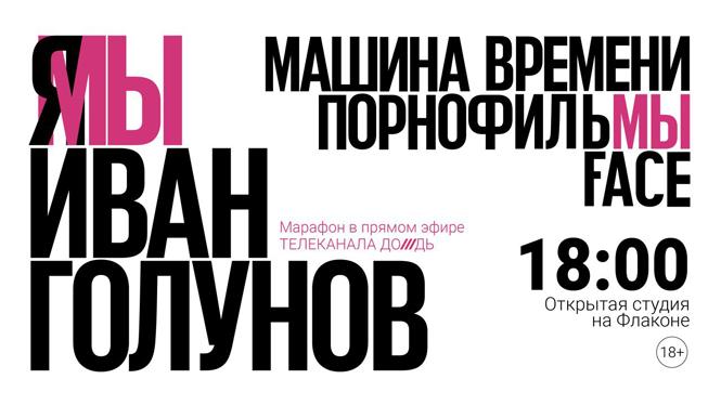 Фото №3 - Как выразить свою гражданскую позицию в День России