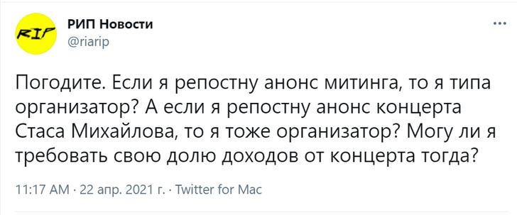 Фото №7 - Шутки четверга и решительный Брежнев