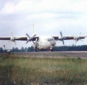 Фото №1 - В авиакатастрофе в Конго погиб россиянин
