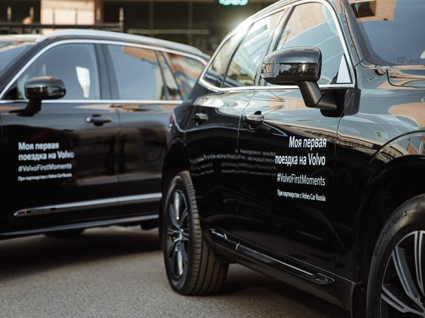 Фото №3 - 4 причины воспользоваться новым сервисом от Volvo Car Russia и КГ «Лапино»— трансфером для родителей с новорожденными