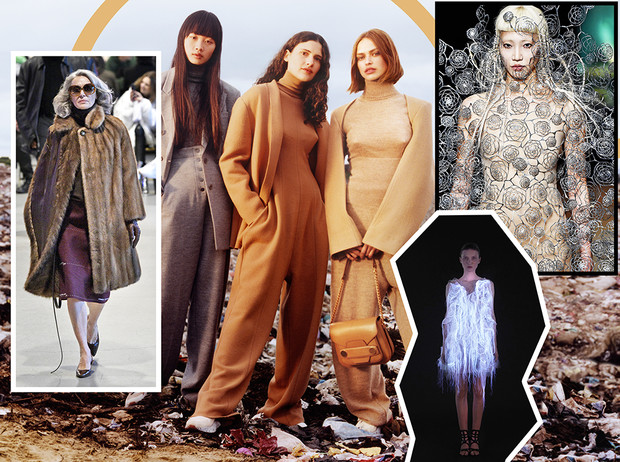 Фото №1 - Fashion-бюро прогнозов: какой будет мода будущего