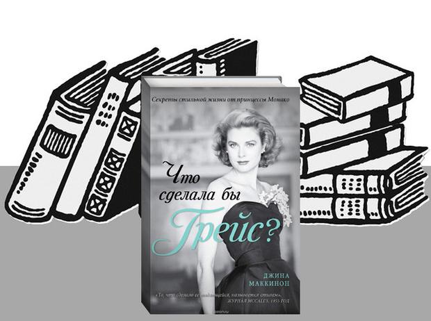 Фото №9 - 10 книг о красоте и здоровье, которые нужны каждой женщине