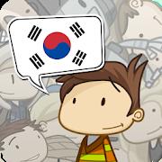 Фото №2 - 5 классных приложений для тех, кто хочет выучить корейский язык