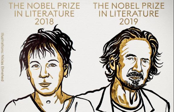 Фото №1 - В Швеции объявили лауреатов Нобелевской премии по литературе