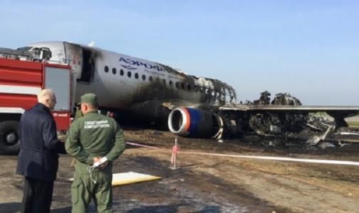 Фото №1 - Минздрав: После трагедии в Шереметьево госпитализированы 9 человек