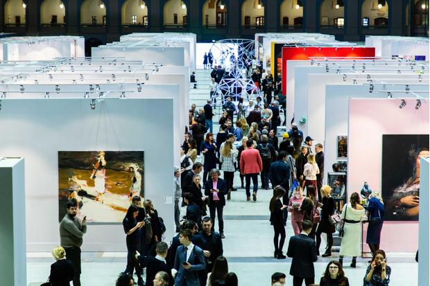 Фото №1 - Вторая ярмарка современного искусства Art Russia 2021