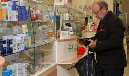 Фото №1 - В Петербурге открылись социальные аптеки