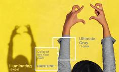 Сила и надежда: Pantone назвал главные цвета 2021 года