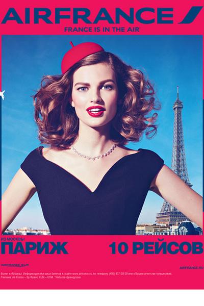 Фото №2 - Выставка в честь 60-летия воздушного сообщения Москва-Париж
