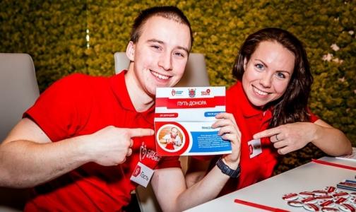Фото №1 - В Петербурге для доноров откроют штаб