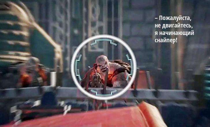 Фото №1 - Gears Tactics и еще 6 главных игровых новинок