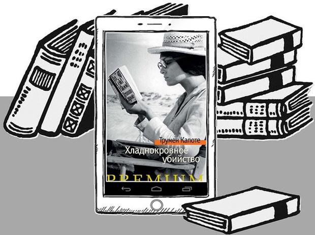Фото №4 - 7 захватывающих книг, которые можно прочесть за выходные
