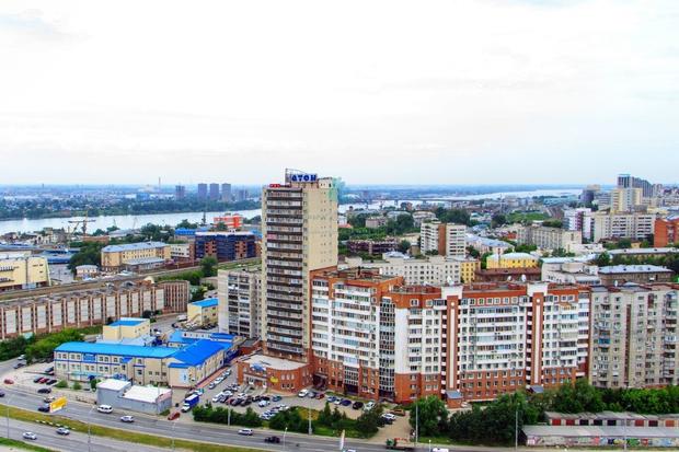 Фото №2 - Наконец-то свершилось: ипотека в Новосибирске дешевеет
