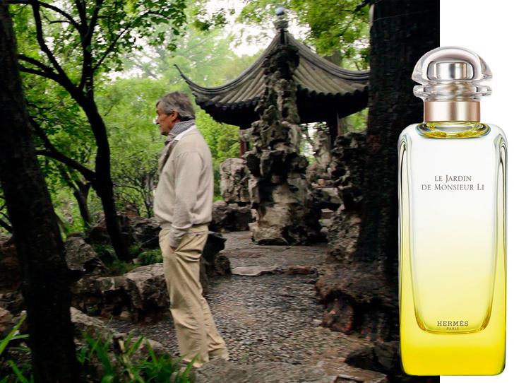 Фото №20 - Парфюмерные традиции Азии и ароматы, которые расскажут о них лучше всего