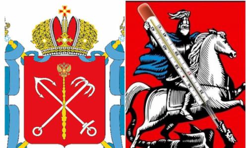 Фото №1 - Коронавирус в двух столицах: в Москве ввели особый режим, в Петербурге пересчитывают семь аппаратов ЭКМО