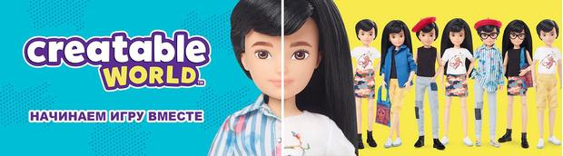 Фото №1 - Компания Mattel опровергла информацию о выпуске гендерно-нейтральных кукол Барби