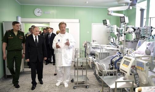 Фото №1 - ВМА готовится к открытию многопрофильной клиники размером с 22 футбольных поля